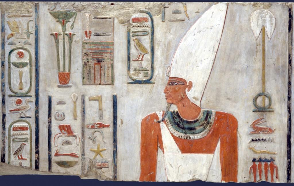 Pharoah Mentuhotep II. Image Source: Wikimedia Commons.