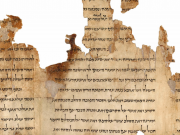 Israel brings Dead Sea scrolls to life with upgrade of digital archive
