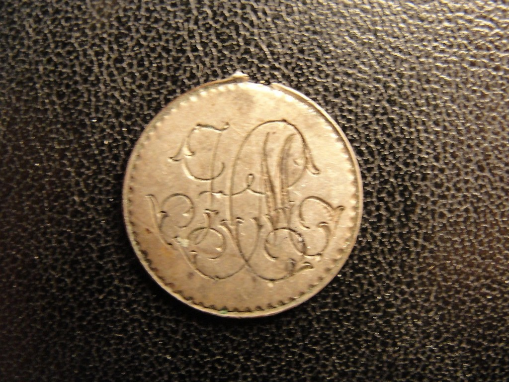 German Empire Love token